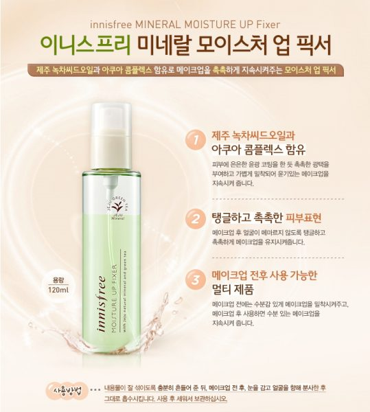 Moisture Up Fixer