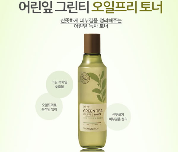 Olive Essential Emulsion 1