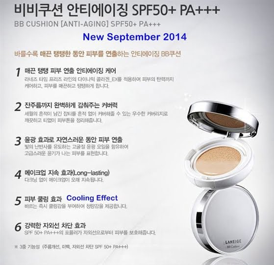 BB cushion anti aging Laneige