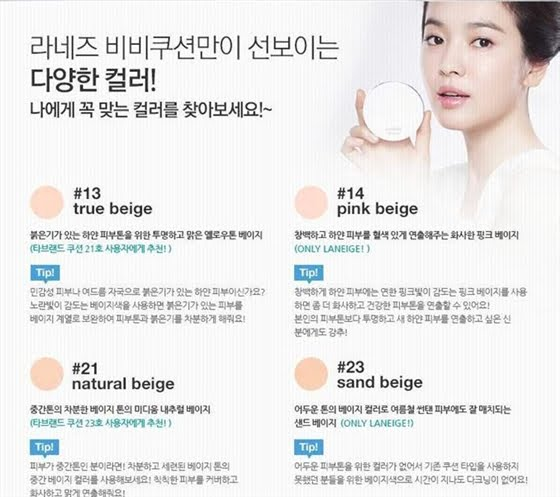 BB cushion anti aging Laneige1