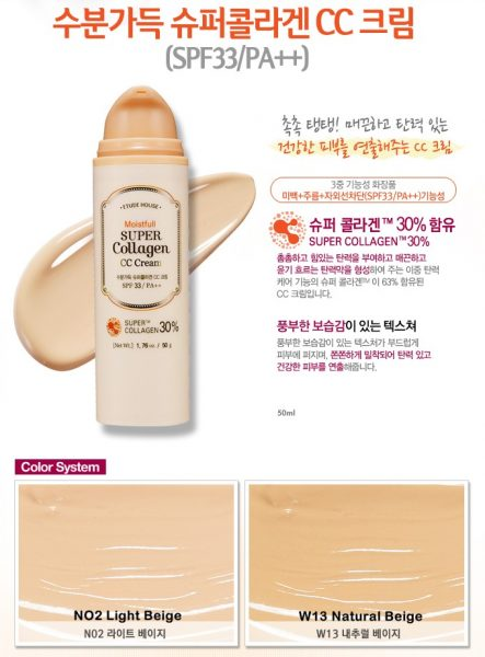 CC Cream Moistfull Super Collagen 2