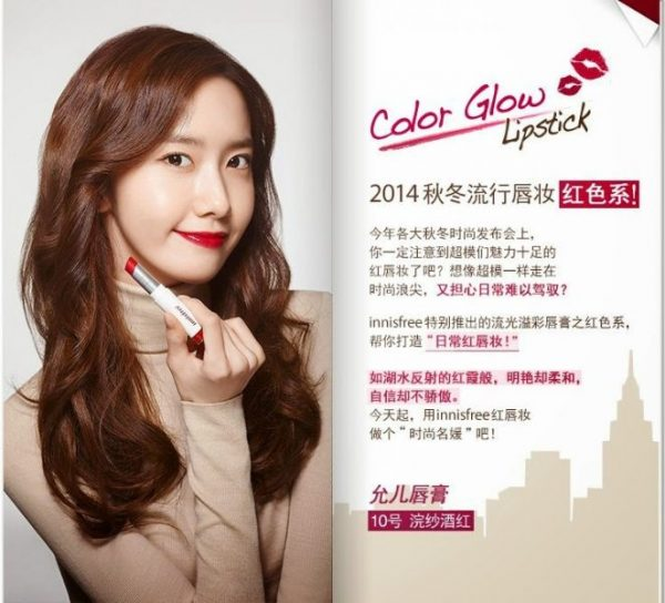 Color Glow Lipstick 2