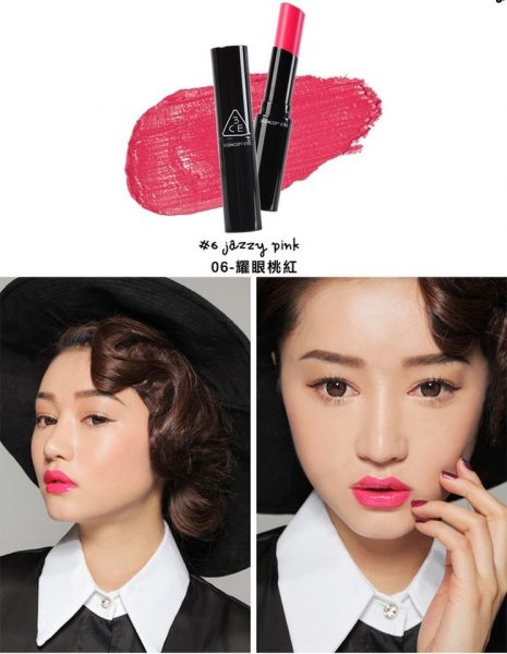 Creamy Lip Color 3CE 1