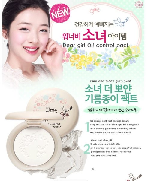 Dear Girl Oil Control Pact 2