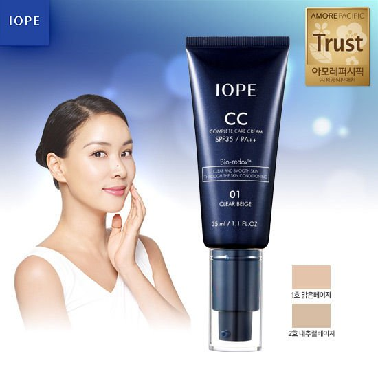 Kem nền CC Complete Care Cream 6