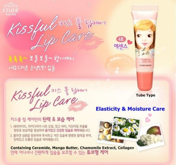 Kissful Lip Care Lip Scrub 1