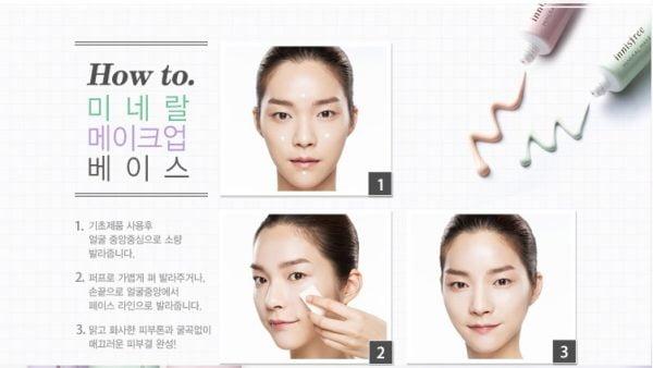 Mineral Makeup Base 2