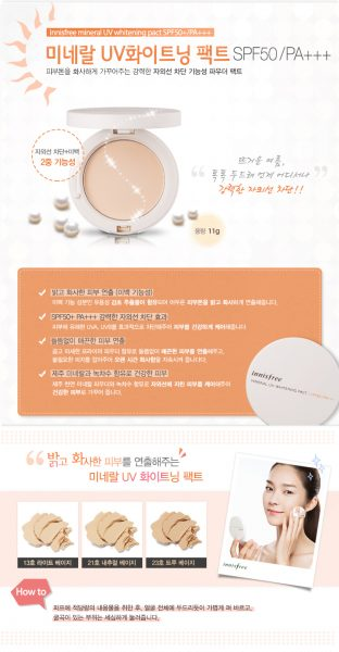 Mineral uv whitening pact 1