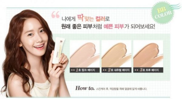 No Sebum BB Cream 1