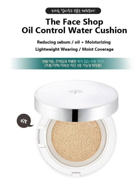 Oil Control Water Cushion 3