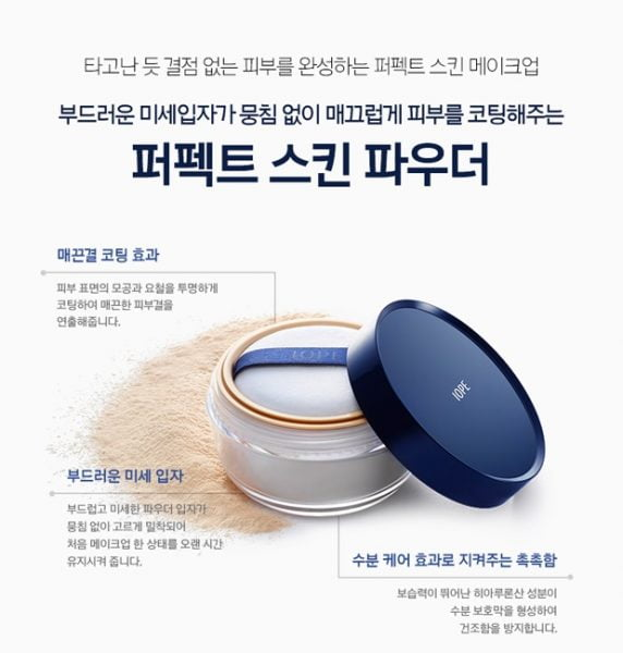 Phấn bột Perfect Skin Powder 3