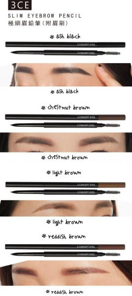 Slim Eyebrow Pencil1