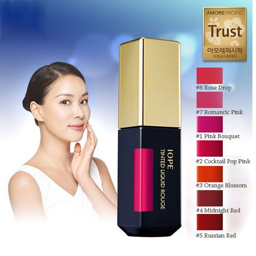 Son Tinted Liquid Rouge 2