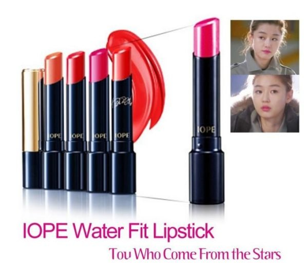 Son Water Fit Lip Stick 1