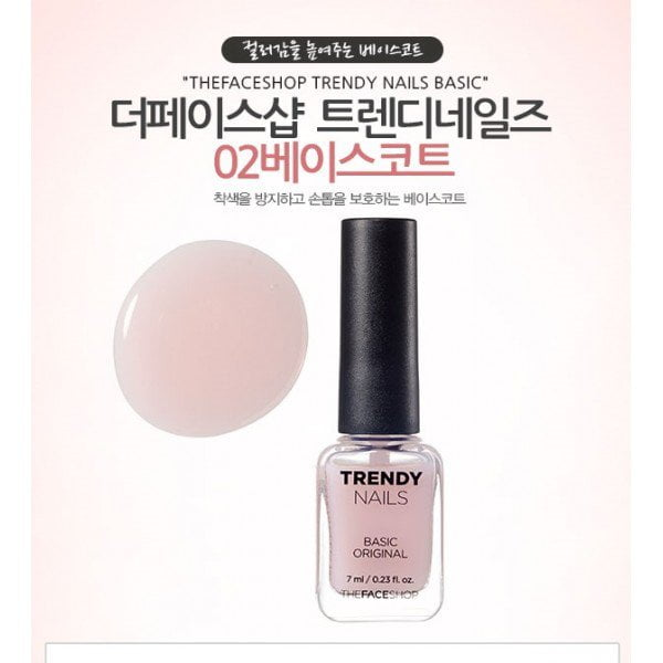Trendy Nails Basic Original 5