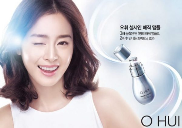 White Extreme Cellshine Essence