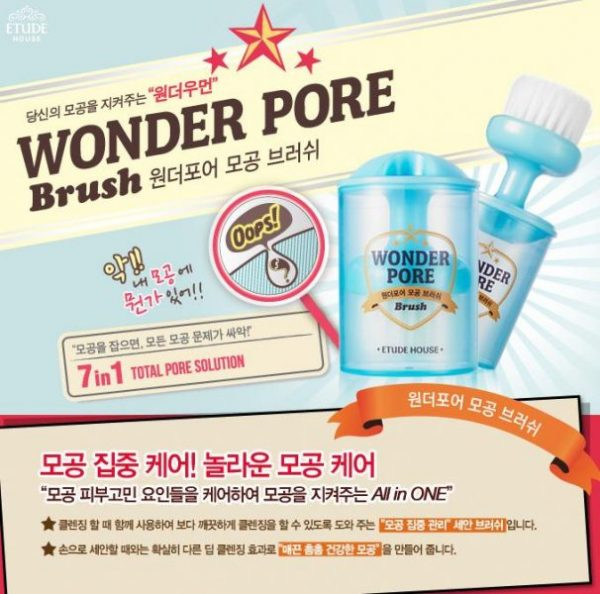 Wonder Pore Brush 2