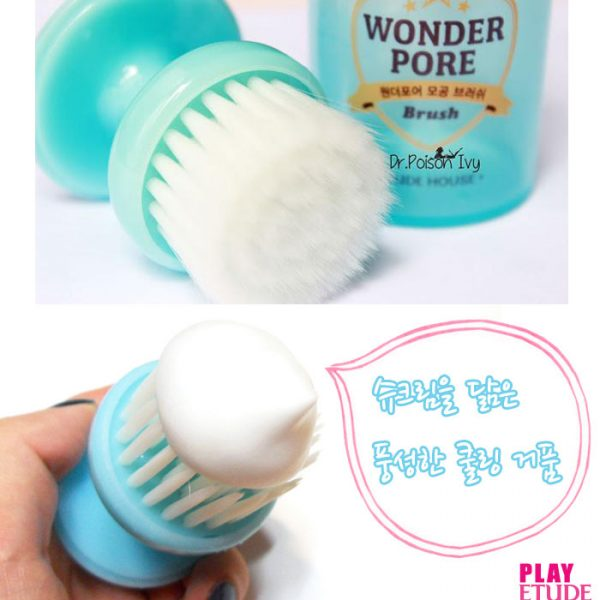 Wonder Pore Brush 3