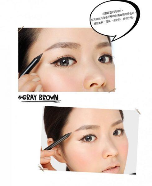 Eyebrow Shaper 3CE
