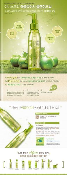 Apple Juicy Cleansing Oil 2