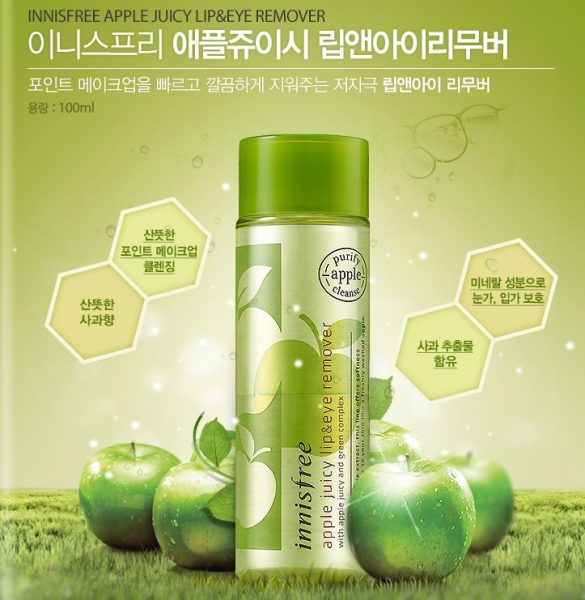 Apple Juicy Lip & Eye Remover 2