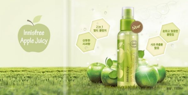 Apple Juicy Lip & Eye Remover 3