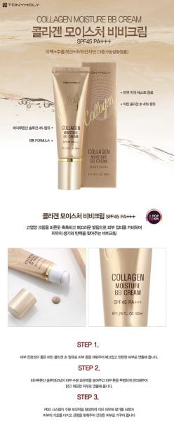 BB Cream Collagen Moisture 1