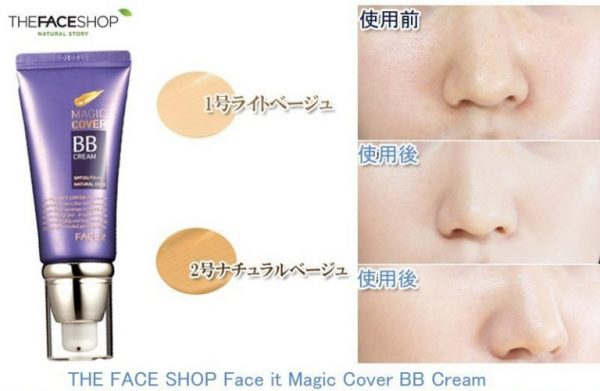 BB Cream Magic Cover3