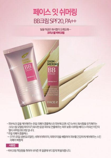 BB Cream Shimmering2