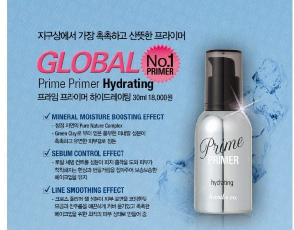 Banila Co Prime Primer Hydrating2