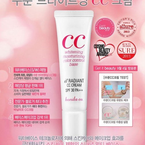 Banila Co it Radiant CC Cream2
