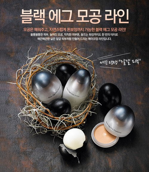 Black Egg Pore Serum 4
