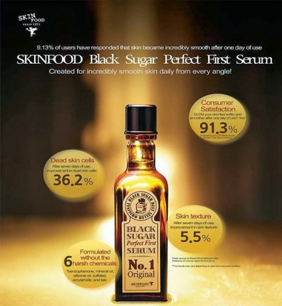 Black Sugar Perfect First Serum 1