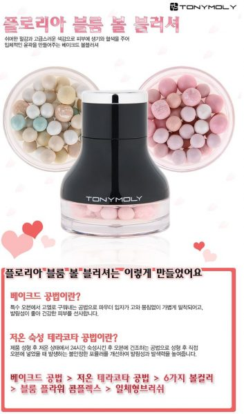 Bloom ball Blusher - Floria 2
