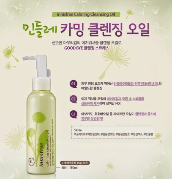 Calming Cleansing Oil 4