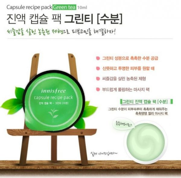 Capsule Recipe Pack Green Tea2
