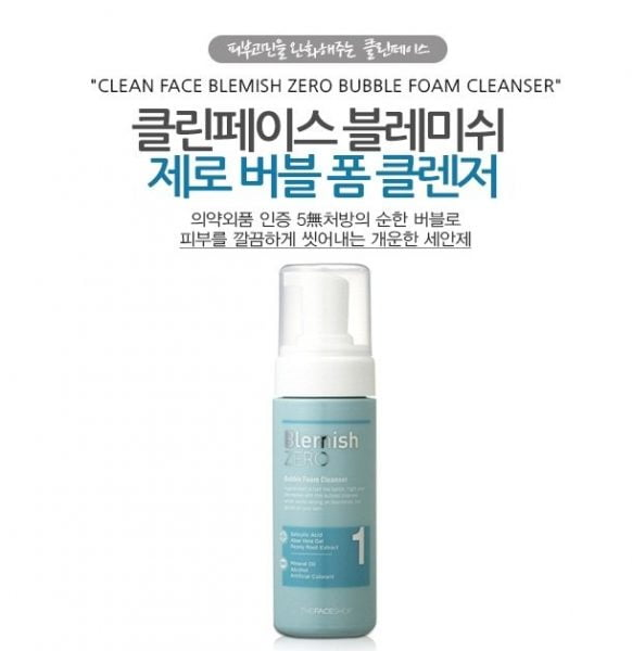 Clean Face Blemish Zero Bubble Foam Cleanser 2