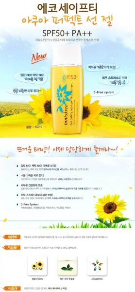 Eco safety aqua daily sun gel24