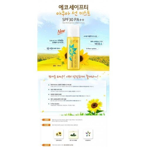 Eco safety aqua sun mist 2