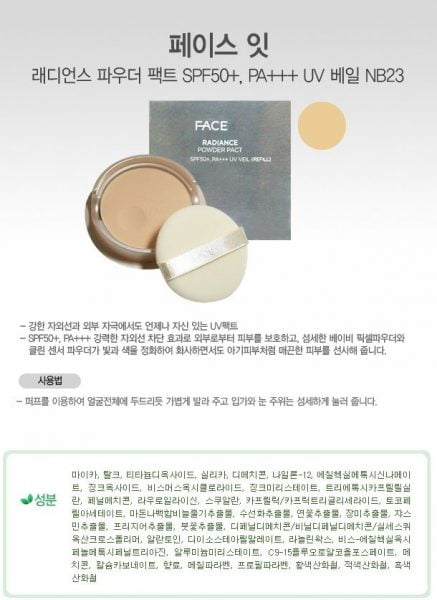 FACE IT RADIANCE POWDER PACT 3