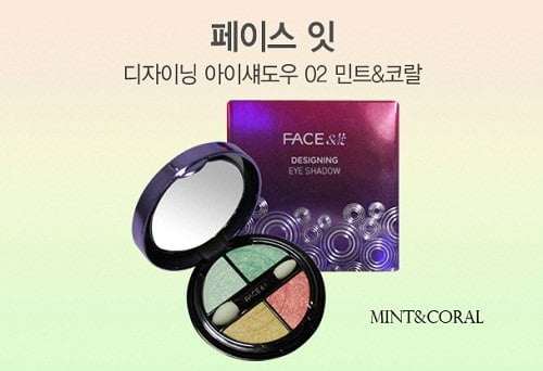 Face it Designing Eye Shadow3