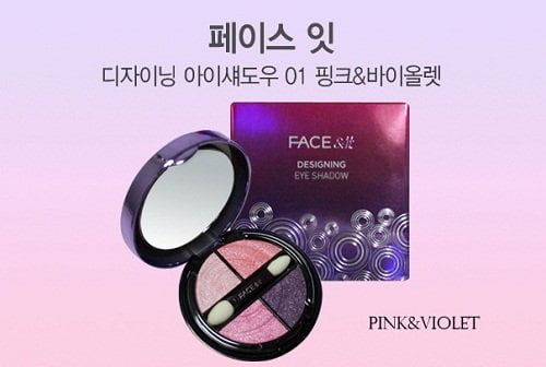 Face it Designing Eye Shadow4