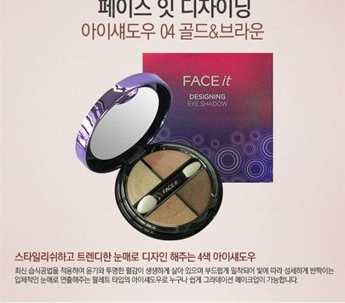 Face it Designing Eye Shadow5