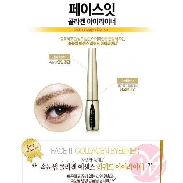 Face it collagen eyeliner