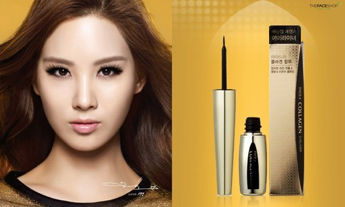 Face it collagen eyeliner2