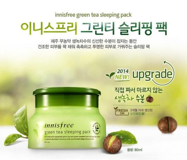 Green Tea Sleeping Pack2