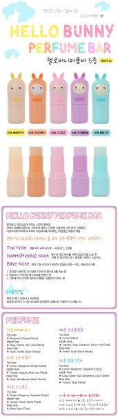 Hello Bunny Perfume Bar 2