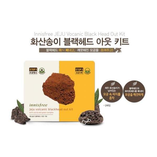 Jeju Volcanic Black Head Out Kit
