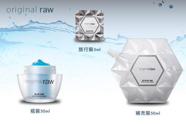 Kem lạnh Original Raw Ice Blue Jam (túi)2