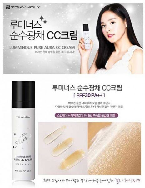 Luminous Pure Aura CC Cream SPF30 PA++1